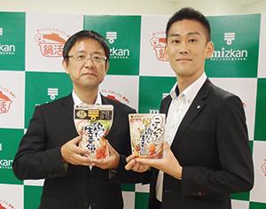 中田賢二部長(左)と田中保憲主任