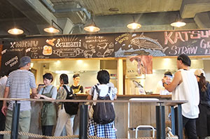 飲食業への挑戦者を支援する施設が大阪に開設