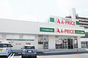 新築移転したAP奈良店