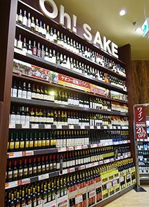 直輸入でオリジナルワインを拡充(ヤオコー東松山新宿町店)