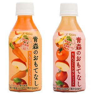 県産トマト、ニンジンなどを入れた野菜入りに注力((右)=「青森のおもてなしりんごとトマトミックス」(左)=「同りんごとにんじんミックス」)