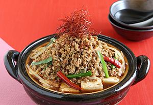 しびれ料理の代表「麻婆豆腐」をそのまま鍋にした「しびれ麻婆タワー鍋」
