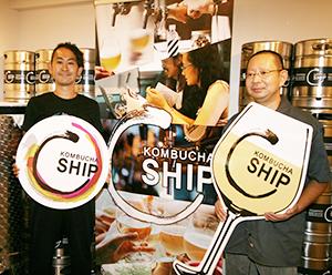 ブランドイメージの「KOMBUCHA SHIP」