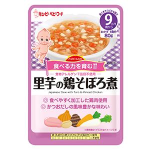 高月齢向けを中心にメニューを充実させる「ハッピーレシピ」の「里芋の鶏そぼろ煮」