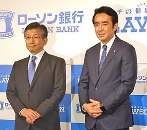 竹増貞信ローソン社長(右)と山下雅史ローソン銀行社長