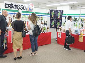 日本酒90種類を揃えて紹介した「日本酒フェア」も好評