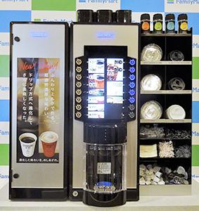 ドリップ方式を採用した新型コーヒーマシン