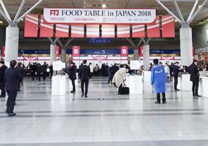 「FOOD TABLE in JAPAN」は4展合同で展示、来場客も裾野を広げる