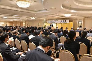 14日に東京・新橋の第一ホテル東京で贈呈式・祝賀会が行われた