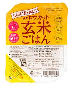 低タンパク金芽ロウカット玄米ごはん
