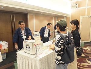 京の酒、全国の銘醸蔵、こだわりの食品を融合させた展示会
