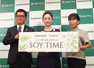 左から角谷武彦CMO、堤口貴子社長、細川モモ代表理事