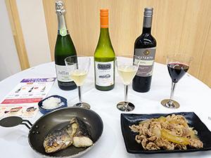吉野家のおつまみメニューに合うアマゾン直輸入ワインを厳選