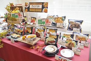 簡単・便利メニューで訴求する冷凍食品の独自ブランド「イーズアップ」やレンジアップ商品群