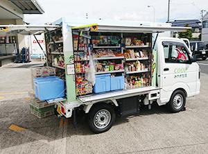 住宅地を回る軽トラックの「せいきょう便」
