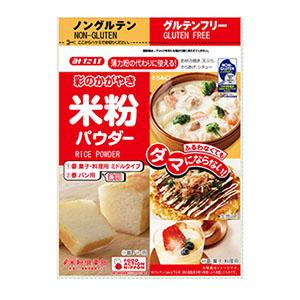 みたけ食品工業のノングルテン米粉認証表示商品