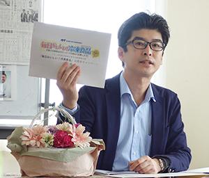 結果報告を公表する伊藤善之副会長