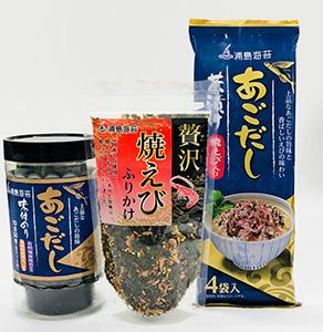 今秋発売の浦島海苔ブランドの商品群