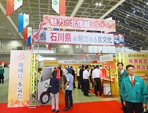 カナカン(石川県)は「地域に、本気だ。」のテーマを掲げ、北信越5県(福井、石川、富山、新潟、長野)それぞれの地元商材を提案