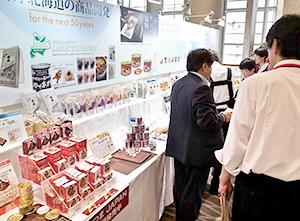 札幌で開かれた全国系卸の展示会