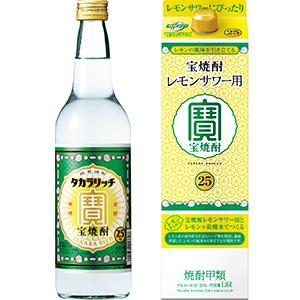 「レモンサワー用」25度1.8リットル紙パック(右)と「タカラリッチ」25度600ml