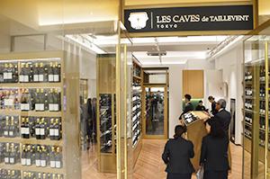 日本橋高島屋本館に開店した「レ・カーヴ・ド・タイユヴァン 東京」