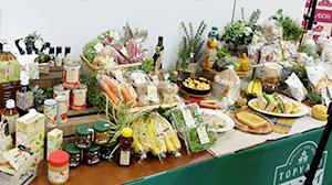 農産物と加工食品で構成する「トップバリュグリーンアイ オーガニック」の商品群