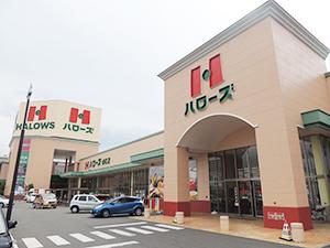 売上高30億円を突破したハローズの旗艦店「ハローズ緑町店」