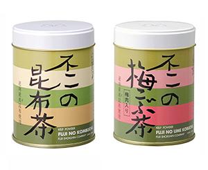 不二の昆布茶(左)と不二の梅こぶ茶