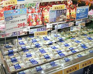 新鮮なカキが並んだイオンスタイル仙台卸町