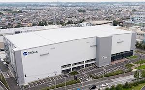 「厚木低温物流センター」と「プレシア」本社工場が入った新拠点