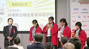 大賞校にコメントする岡本均伊藤忠食品社長(左端)