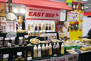 「EAST BEE」をアピール