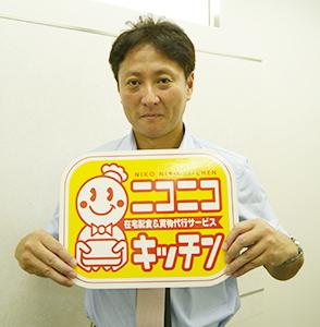 高崎幸人代表取締役社長