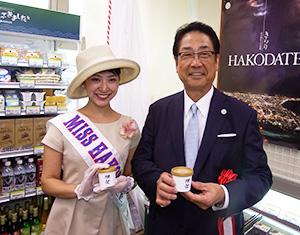 函館の冨士冷菓が製造の「獺祭酒粕あいす」を手にする工藤壽樹市長(右)