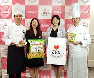 札幌グランドホテルシェフと記念撮影する後藤綾子本部長(右から2人目)