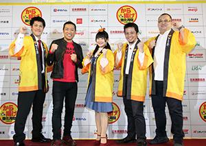 左からニチレイフーズの平田毅氏、はなわ、有野いく、八木宏一郎専務理事、やすひさてっぺい会長兼理事長