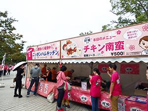 セレッソ大阪の選手も食べているニッポンハムの国産鶏肉「桜姫」をアピール