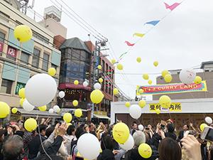 開会式では黄色い風船を解き放ち開催を祝した
