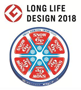 発売以来の赤・青・白の3色デザインが評価された