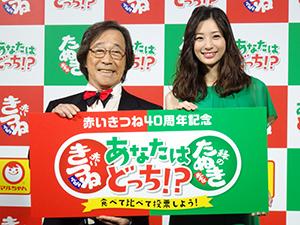 武田鉄矢(左)と足立梨花