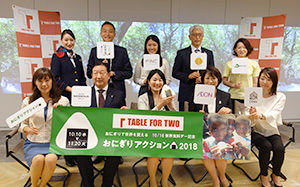 TFT安東迪子代表(前列中央)とおにぎりアクション参画企業・団体メンバー(後列左から2人目が下保寛常務)