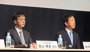 冨山博史教授(左)と寺内公一教授
