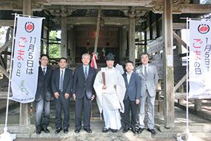 奉納式には組合役員が参列し、五穀豊穣や企業繁栄を祈願した