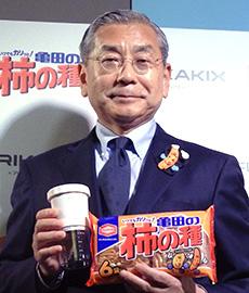 佐藤勇社長COO