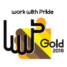 「PRIDE指標2018」ゴールドを獲得