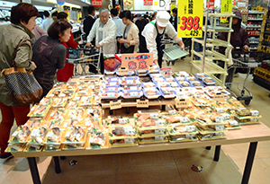 「魚屋の一本気!惣菜」