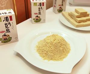 機能性認知の向上などで「新しい伝統食」の基盤が整いつつあるこうや豆腐
