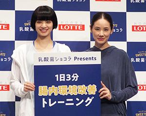 小松菜奈(左)と吉田羊