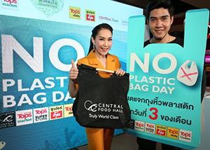 大手財閥セントラル・グループが始めた「プラスチック袋フリーデー」=同グループ提供